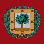 El Impuesto de Sucesiones y Donaciones en el País Vasco (III): Vizcaya